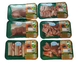 程岭黑猪肉499元鲜肉五花小排健康礼盒(仅限安徽省范围内)
