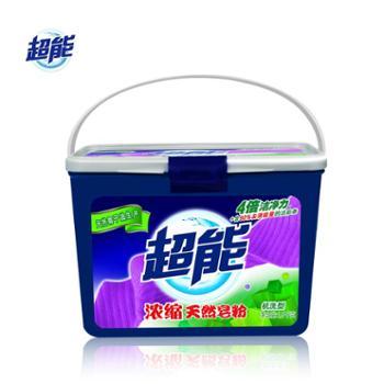 超能天然浓缩皂粉1.5kg*1盒有效去渍机洗专用 天然椰子油生产