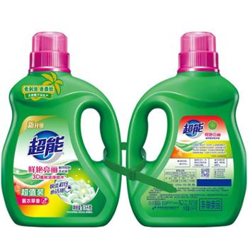 超能植翠低泡洗衣液鲜艳亮丽1.5kg*2瓶薰衣草香