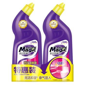 MagicAmah/妙管家香氛洁厕液600g*2超效香氛洁厕马桶清洁剂