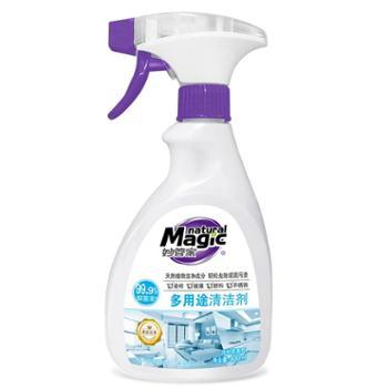 妙管家多用途厨房油污清洁剂400g瓶清洁洗剂去除油污净强力神器