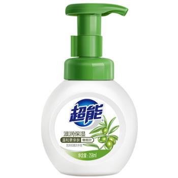 258ml超能泡沫抑菌洗手液(滋润保湿)