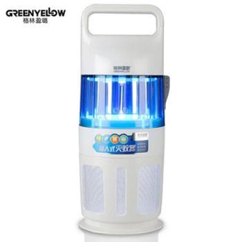 格林盈璐灭蚊灯GM910家用光触媒灭蚊器驱蚊器