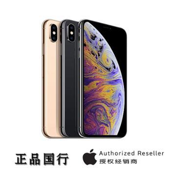 苹果iPhoneXS(A2100)移动联通电信4G手机64GBiPhoneXS
