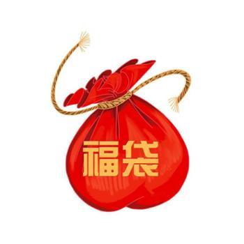 【虹桥】九江地区线下O2O福袋活动商品,线上拍不发货