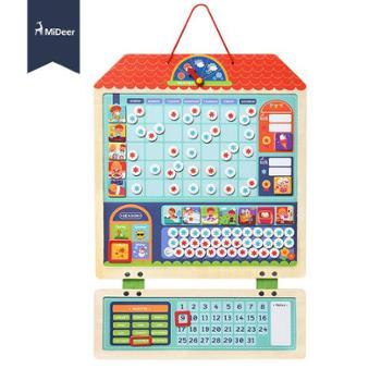 MiDeer弥鹿儿童木制计划表宝宝自律行为记录表早教玩具磁力奖励表