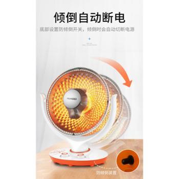 HUABEI可定时取暖器,家用节能小太阳电暖气 HBH-TL80S