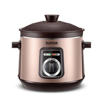 苏泊尔电饭锅电炖盅5L家用自动煲汤锅煲粥 DG50YK11