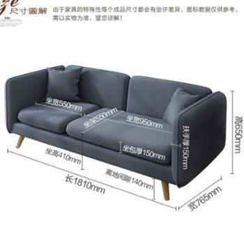 沙发 北欧客厅家具 布艺沙发 可拆洗日式小户型三人位 懒人沙发
