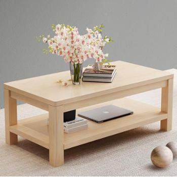 实木茶几 简约现代小户型客厅茶几 松木长方形功夫茶桌子