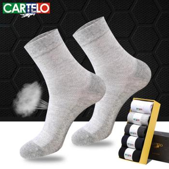 卡帝乐鳄鱼时尚男袜舒适休闲袜纯棉中筒袜5双装C228D10141