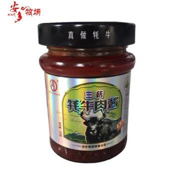 安多红三菇牦牛肉酱180g
