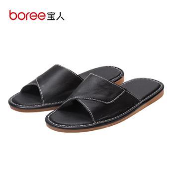 宝人(boree)皮拖鞋男真皮居家室内情侣一字拖木地板四季拖女