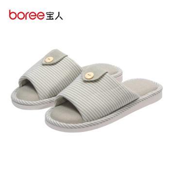 宝人(Boree)简约家居情侣棉拖鞋软底木地板女四季居家日式拖鞋男