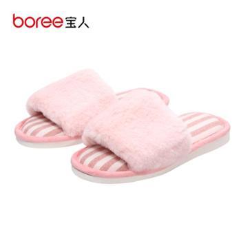 宝人(Boree)棉拖鞋男女情侣一字毛毛拖鞋居家室内