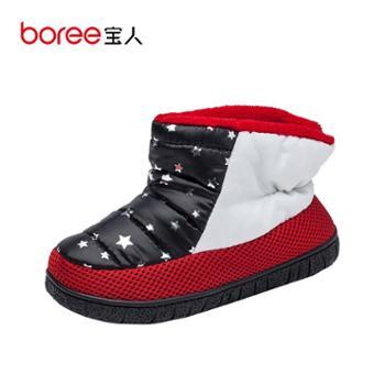 宝人(Boree)冬季居家室内女式防滑包跟保暖棉拖鞋
