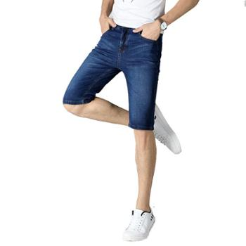 沫沫依莉 2019年夏季新款爆款外贸大码男装时尚直筒潮流牛仔裤夏季五分短裤 2025-099A