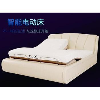 [梦百合]贝舒电动软床(全功能电机)遥控一键升降记忆绵内芯框架+电机+床垫