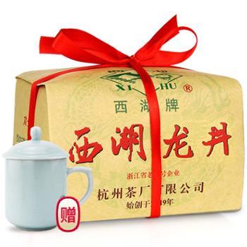 2019新茶上市西湖牌西湖龙井茶叶明前特级精选250g纸包