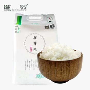 碧农东北稻花香2号大米5kg现磨新大米非珍珠小粒香