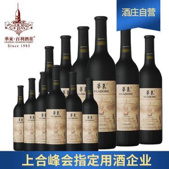 买一送一华东蛇龙珠干红葡萄酒6支装红酒整箱特级窖藏