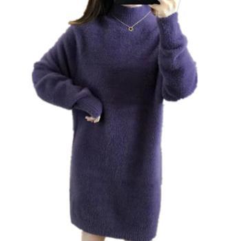 纯色半高领毛衣女装加厚韩版仿水貂绒套头针织衫女