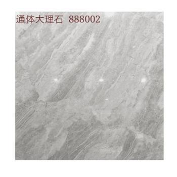 客厅通体大理石地砖800x800深色防滑耐磨中式大厅咖啡色瓷砖