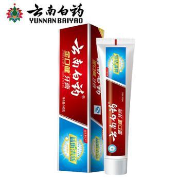 云南白药 金口健牙膏 益优清新 冰柠薄荷145g 祛除口腔异味