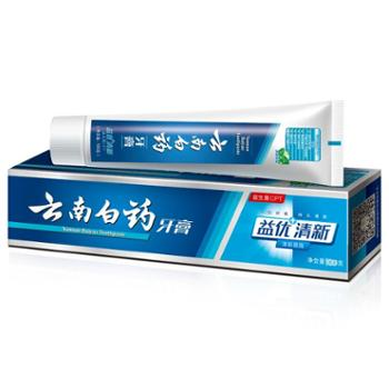 云南白药 牙膏 益优清新晨露减轻牙龈出血疼痛 持久清新口气100g