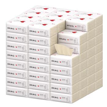 植护 本色抽纸30包整箱280张竹浆本色纸巾家用餐巾纸