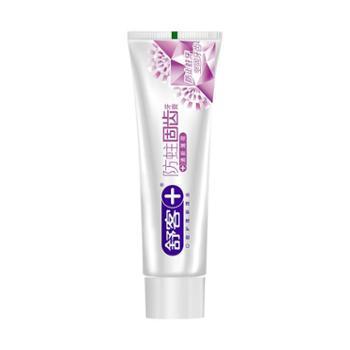 舒客防蛀固齿牙膏140g 木糖醇健齿洁白深层洁净口气清新一支