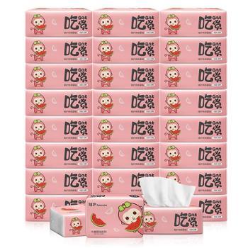 植护婴儿原木抽纸30包整箱装4层面巾纸抽取式餐巾纸