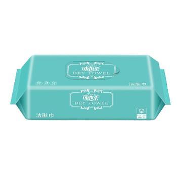 可心柔洁肤巾80抽*8包抽取式洗脸巾