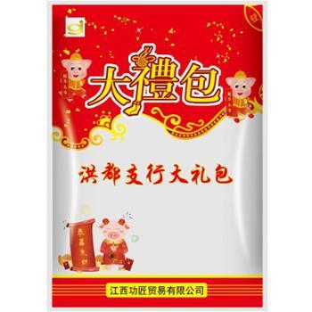 2019年江西地区春节福利大礼包(洪都支行)
