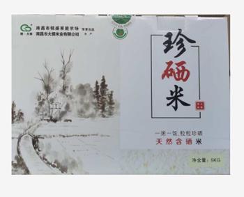 天然珍硒米--5KG(疫情期间爱心价)