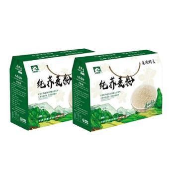 北地雪 荞麦粉 礼盒装 2.5kg