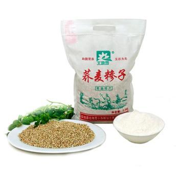 北地雪 荞麦糁子2.5kg