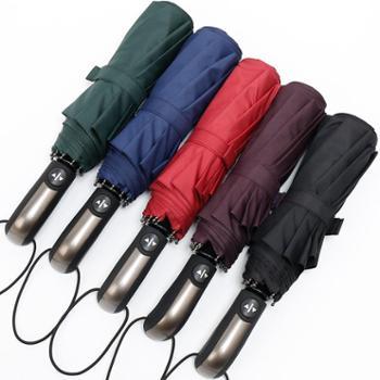 多盈全自动雨伞折叠超大号双人三折成人男女加固晴雨两用伞创意