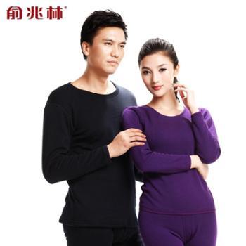 俞兆林保暖内衣女男情侣情侣加厚加绒保暖套装极地暖绒棉衣棉裤