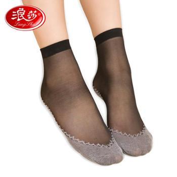 浪莎短丝袜女脚底加棉防滑按摩短筒袜夏季超薄防勾丝短袜船袜
