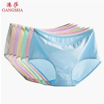 港莎精梳棉女士内裤纯色三角裤透气中腰无痕提臀舒适短裤单条