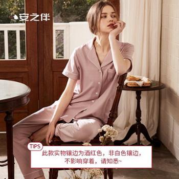 安之伴时尚纯棉睡衣女夏简约纯色开衫短袖套装韩版休闲宽松家居服