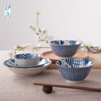 日本碗餐具 伊陶 日式餐具陶瓷汤饭面碗米粥碗菜盘复古家用大小碗盘/个