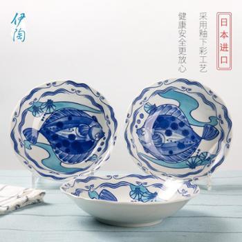 伊陶日式陶瓷餐盘家用日式盘水果盘创意果盘菜盘8英寸蓝鱼盘/个