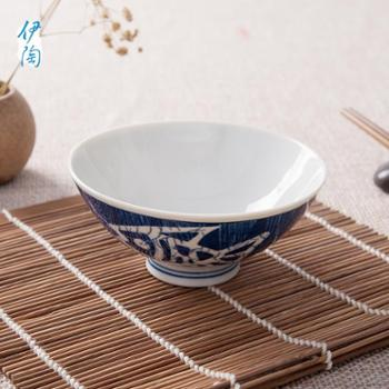 伊陶 日式 进口 饭汤多用家用碗/个
