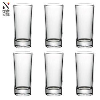 nobile玻璃杯子家用无盖喝水杯6支套装