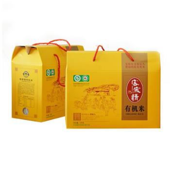 金良稻丰 客家情有机米 5kg 礼盒装
