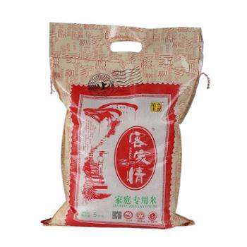 金良稻丰 客家情家庭专用米 一级大米新米家庭食用米香米南方广东籼米5kg10斤