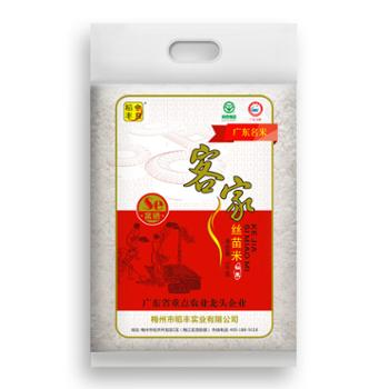 金良稻丰 客家丝苗米真空包装 5kg 米粒细长 天然香米