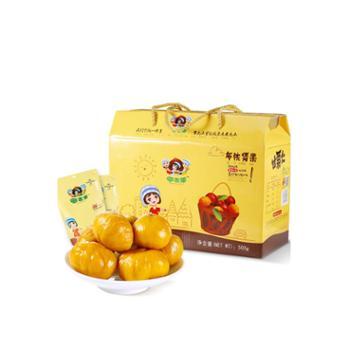 哆吉栗-板栗公主礼盒(500g)零食美食